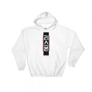 Lisbon Hangul Cyberpunk - Hooded Sweatshirt