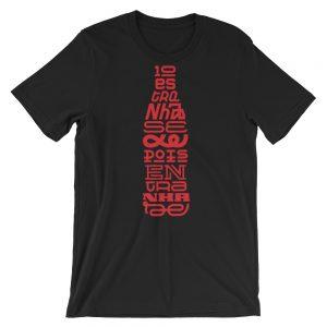 Fernando Pessoa - Coca-Cola - Short-Sleeve Unisex T-Shirt