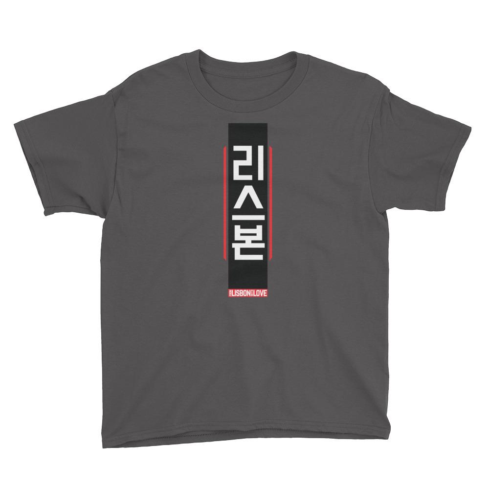 Lisbon Hangul Cyberpunk - Youth Short Sleeve T-Shirt