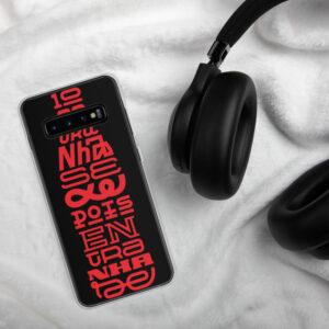 Fernando Pessoa - Coca-Cola - Samsung Case