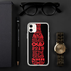 Fernando Pessoa - Coca-Cola - iPhone Case